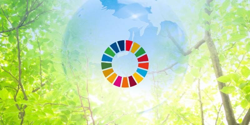 ダイサンロジタスは社会に広がるSDGsに関連した取り組みをしています